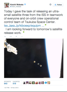 cubesat launch tweet translated to English